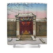Beijing  Shower Curtain