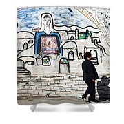 Beit Jala - I Am Looking At You Shower Curtain