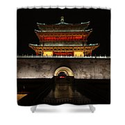 Bell Tower Of Xi'an Shower Curtain