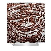 Ben's Smile - Tile Shower Curtain