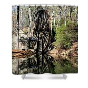 Berry College Water Wheel Shower Curtain