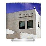 Bethlehem - Convention Palace2 Shower Curtain