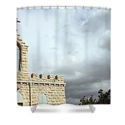 Bethlehem - Milk Grotto Cross Shower Curtain