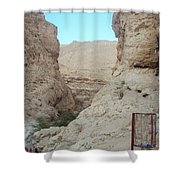 Between Rocks  Shower Curtain