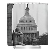 Beyond The Government Shower Curtain