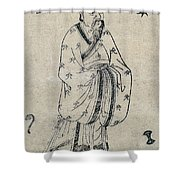 Bian Que, Ancient Chinese Physician Shower Curtain