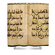 Bifolium In Maghribi Script Shower Curtain