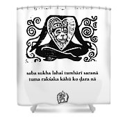 Black And White Hanuman Chalisa Page 38 Shower Curtain
