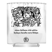 Black And White Hanuman Chalisa Page 58 Shower Curtain