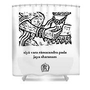 Black And White Hanuman Chalisa Page 59 Shower Curtain