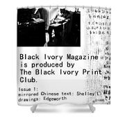 Black Ivory Issue 1 Page 2 Shower Curtain