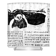 Black Ivory Issue 1 Page 3 Shower Curtain