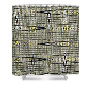 Black Walnut Drawing With Yellow Abstract Shower Curtain