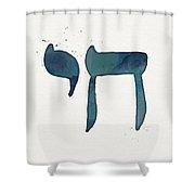 Blue Chai- Hebrew Art By Linda Woods Shower Curtain