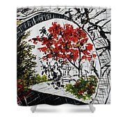 Bonsai And Penjing Museum 201731 Shower Curtain