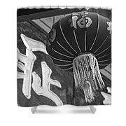 Boston Chinatown Lantern Boston Ma Black And White Shower Curtain