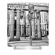 Boylston Lights Shower Curtain