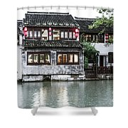 Brick House On River Shower Curtain