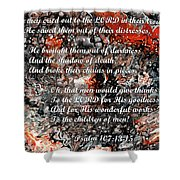 Broken Chains With Scripture Shower Curtain
