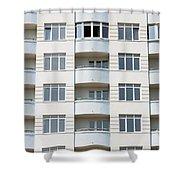 Building Construction Shower Curtain