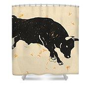 Bull 1 Shower Curtain