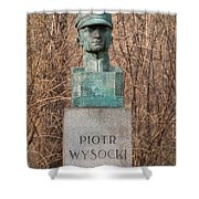 Bush Behind Piotr Wysocki Bust Shower Curtain
