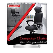 Buy Best Small Office Chair Online Shower Curtain