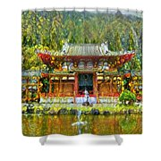 Byodo 3.0 Shower Curtain