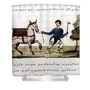 Byzantine Farmer, 15th C Shower Curtain