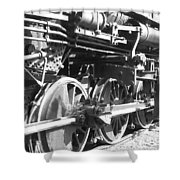C G 509 -- The Works Shower Curtain