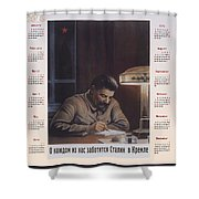 Calendar 2018 Soviet Poster 1940 Shower Curtain