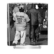 Call For Girls Shower Curtain