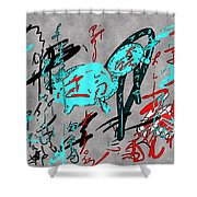 Calligraphy 01 Shower Curtain
