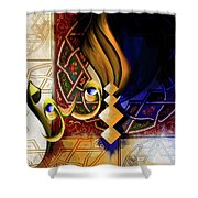 Calligraphy 101 3 Shower Curtain