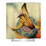 Calligraphy 26 0 Shower Curtain
