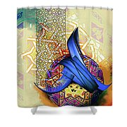 Calligraphy 26 3 Shower Curtain