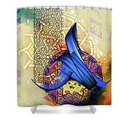 Calligraphy 26 5 Shower Curtain