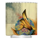 Calligraphy 26 Shower Curtain