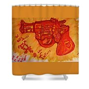 Can On Shower Curtain