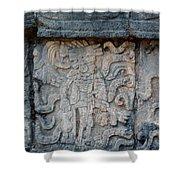 Cancun Mexico - Chichen Itza - Mosaic Wall Shower Curtain