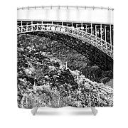 Canyon Bridge Shower Curtain