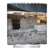 Capernaum 2 Shower Curtain