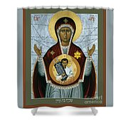 Captive Daughter Of Zion - Rlcdz Shower Curtain
