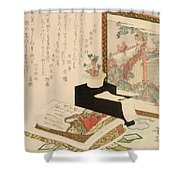Cards Fukujuso Flowers And Screen Shower Curtain