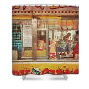 Carnival - The Candy Shack Shower Curtain