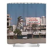 Cartagena Real Shower Curtain