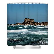 Castle Of Herod The Great Shower Curtain