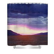 Cdt Sunset Shower Curtain