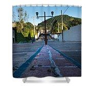 Cerro De Las 3 Cruces - Apaneca 4 Shower Curtain