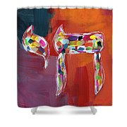Chai Of Many Colors- Art By Linda Woods Shower Curtain